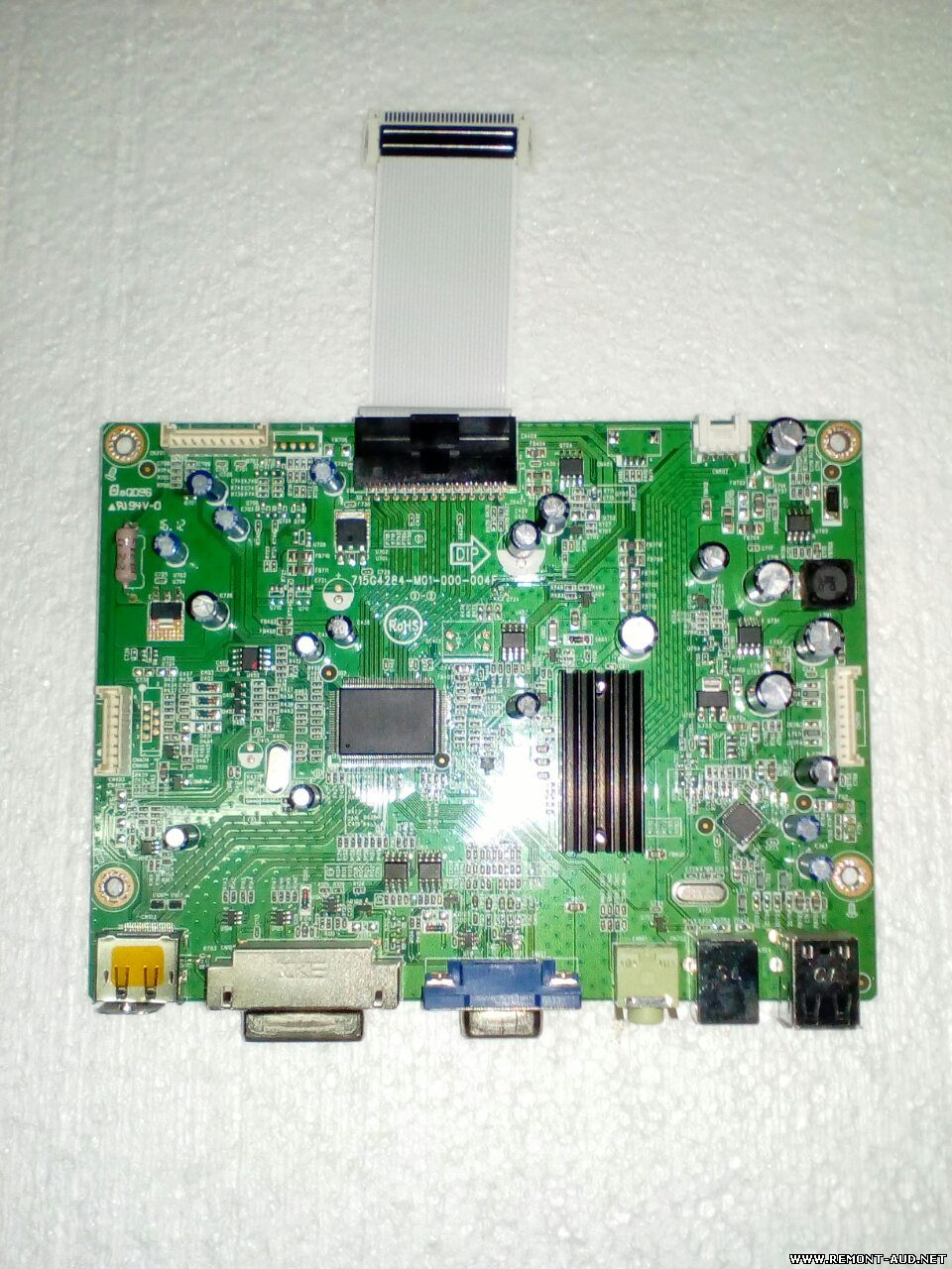 Fujitsu - MNT - Прошивки