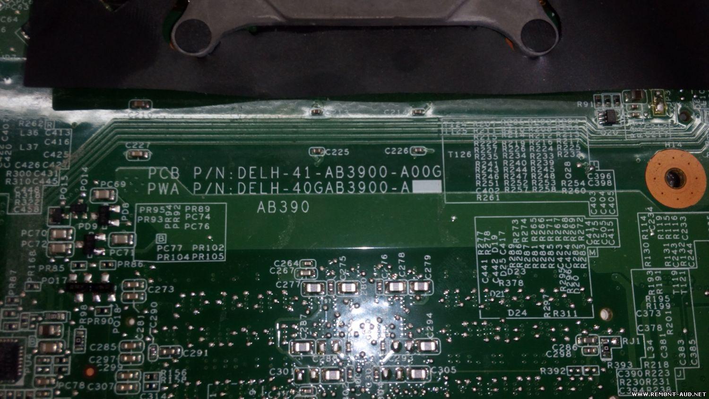 Dell Bios Dump