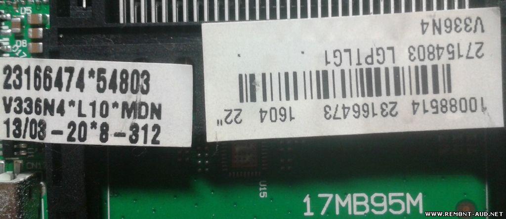 VESTEL - LCD/PDP TV - Прошивки